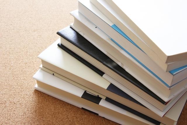 本の内容を効率よく自分の中に取り入れる方法