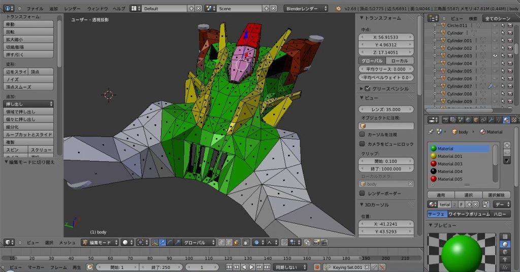 Blenderでモデリングしたミニ四駆