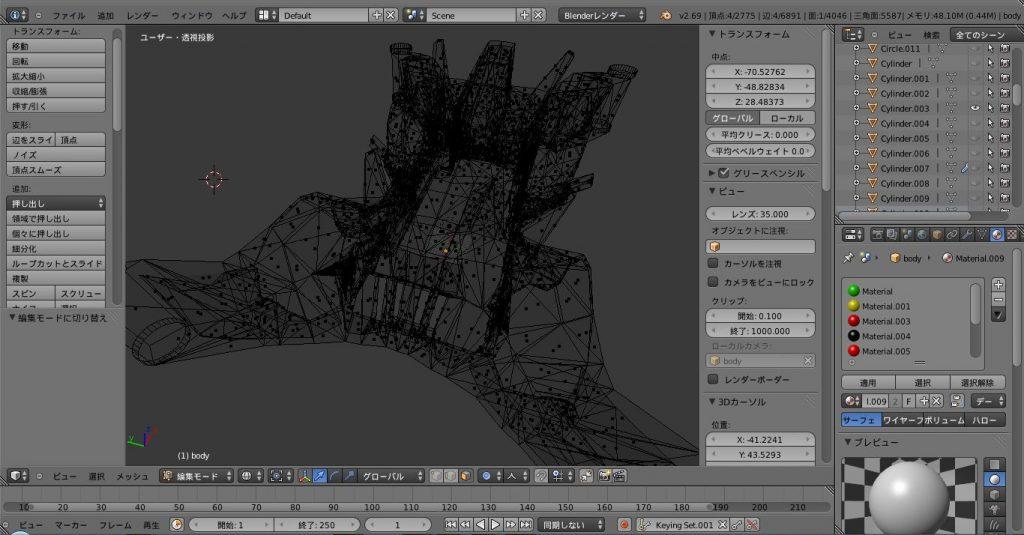 Blenderでモデリングしたミニ四駆のワイヤフレーム表示