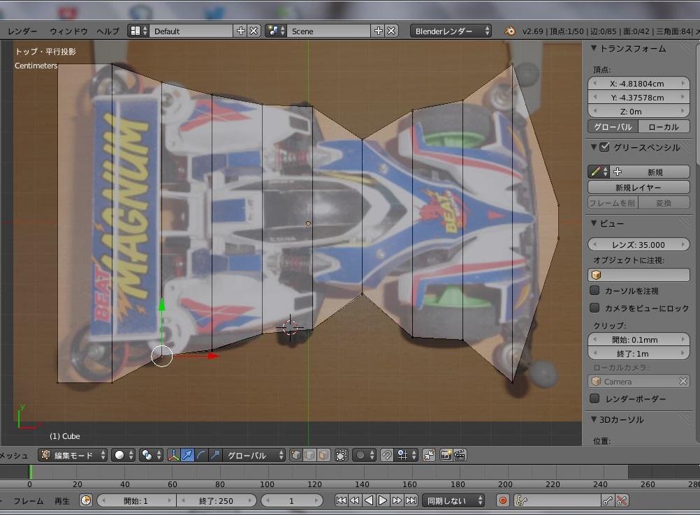 Blenderでミニ四駆のモデリングをする様子を動画で公開!【3Dプリンターでも出力可能なデータを作成】