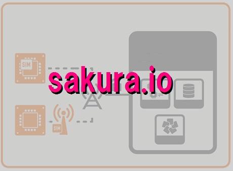 さくらインターネットのIoTプラットフォーム「sakura.io」ってどんなものなの?