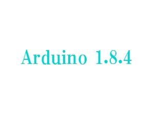 Arduino 1.8.4をWindowsにインストールする方法