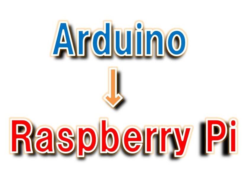 ArduinoロボットをRaspberry Pi ロボットに置き換えてみる