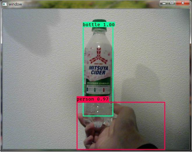 YOLOでペットボトルの物体検出をやってみた
