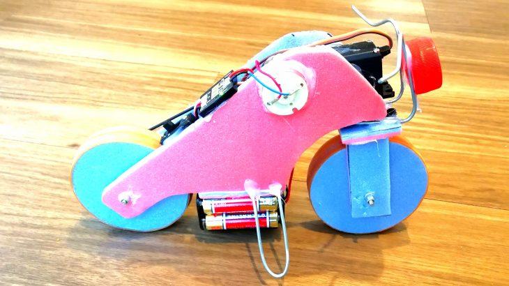 バイクRCをダイソーの材料で自作する方法