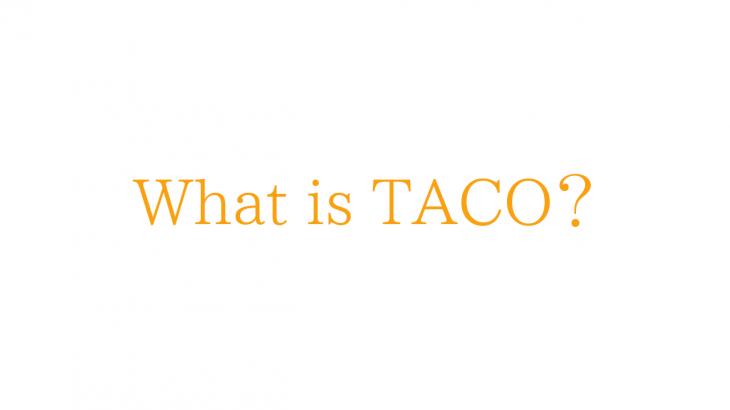 TACOデータセットとは?TACOのサイトにゴミの画像をアップロードしてAI(深層学習)の学習に役立てよう!