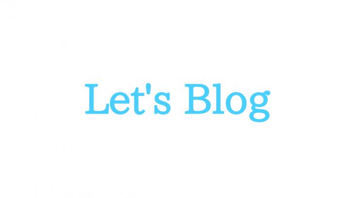 全ての人がブログをやるべきこれだけの理由