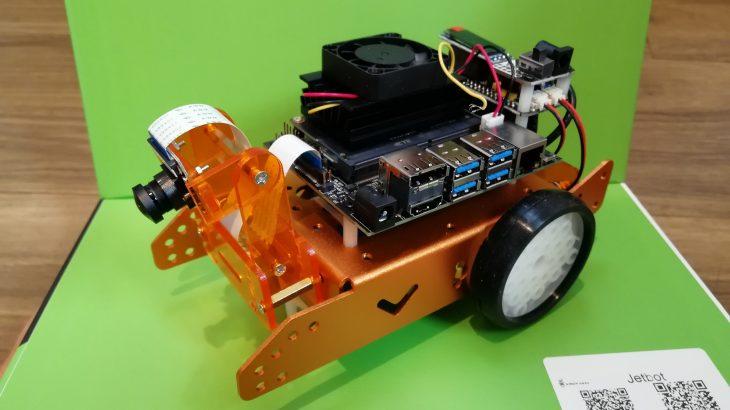JetsonNanoが搭載されているJetbot(AIロボットカー)を動かしてみた