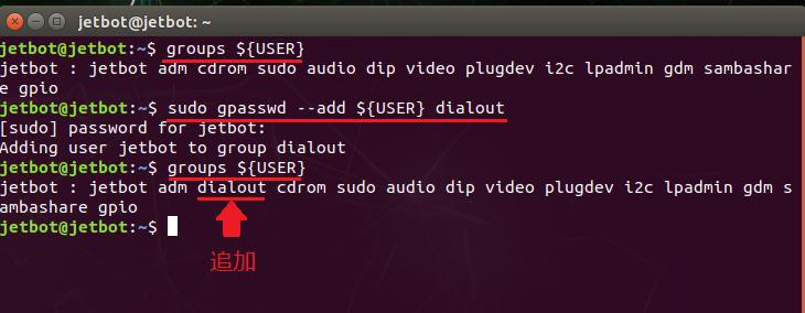 毎回 sudo chmod 666 /dev/ttyTHS1を実行しなくてもよくなる方法